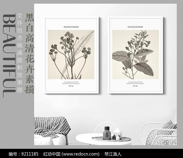 新中式花卉装饰画图片