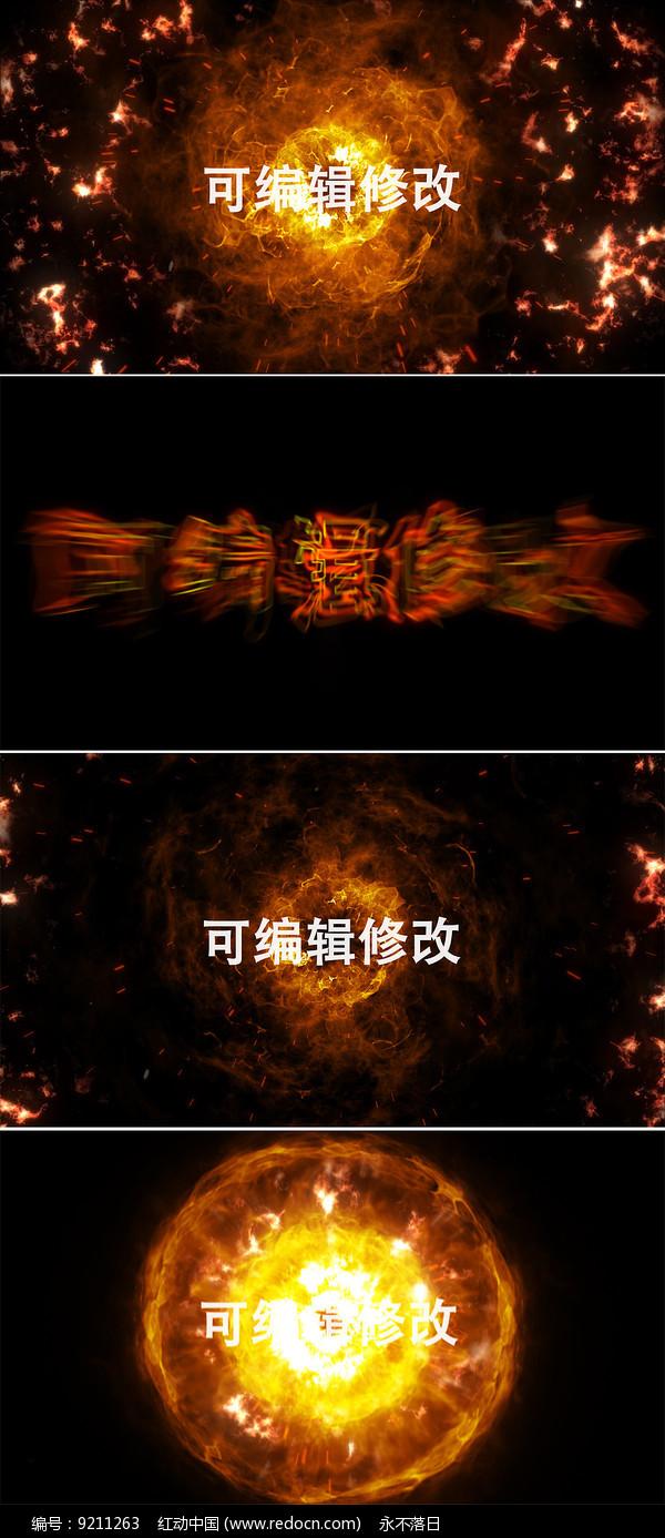 震撼爆炸logo文字片头模板图片