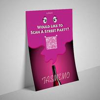 紫色创意趣味葡萄酒红酒海报