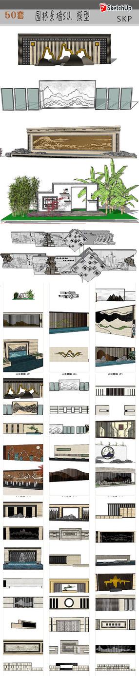 新中式园林景墙画 skp