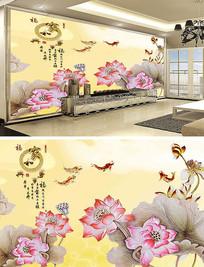 荷花彩雕客厅电视背景墙壁画