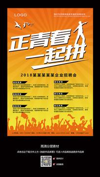 深圳被质疑写字楼空置率高 官方统计数据提供反