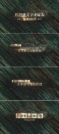 黄金粒子标题字幕标志文字模板