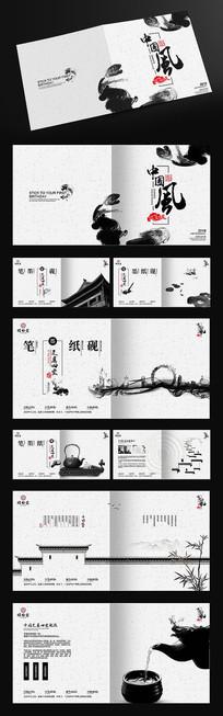 唯美中国风茶叶画册
