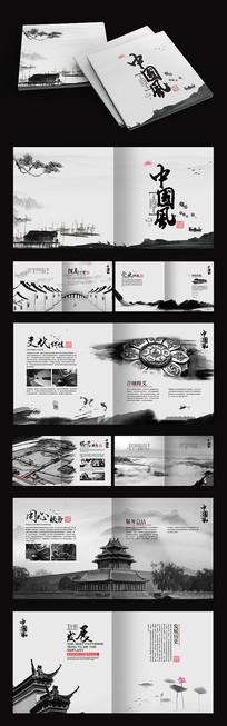 中国风古典建筑画册