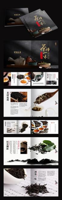中国风文艺茶道画册