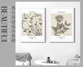 北欧风黑白花卉素描