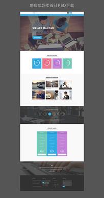扁平化企业网站页面设计