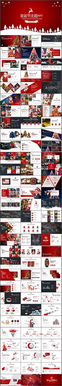 红色圣诞节日动态PPT