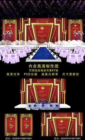 婚庆素材舞台背景PSD模板