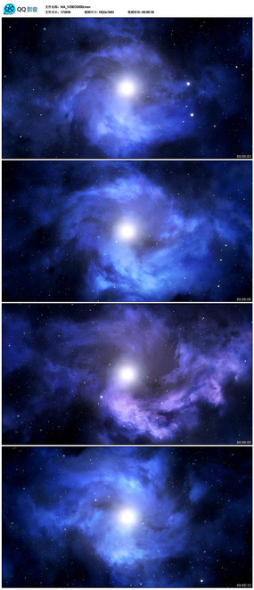 蓝色星空背景视频