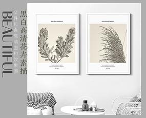 清新花卉素描装饰画