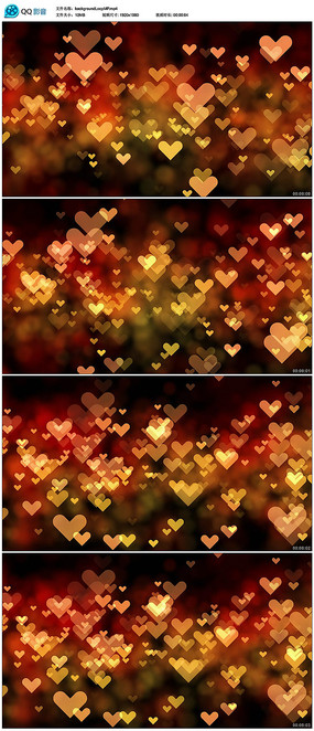 闪烁粒子爱心背景视频