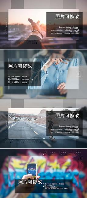 时尚简洁图片展示视频模板