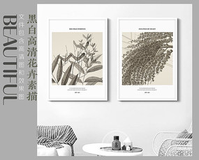 手绘高清花卉装饰画