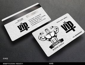 手绘健身会员卡PSD模板