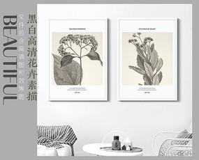 手绘清新花卉装饰画