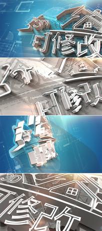 3d建筑蓝图建造标志动画模板