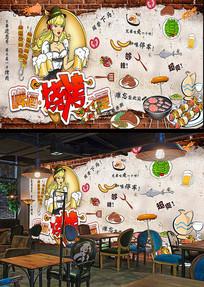 撸串烧烤餐厅工装背景墙