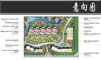 东苑古龙城D区景观分析平面图