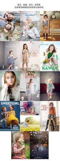 儿童写真摄影文字排版psd PSD