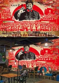 复古红色革命餐厅背景墙