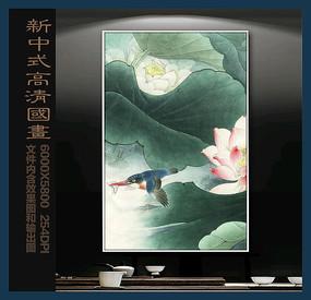 荷塘翠鸟新中式国画装饰画