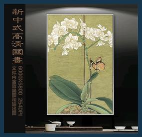 蝴蝶送花新中式国画装饰画
