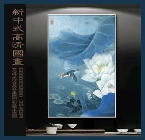 蓝色荷花新中式国画装饰画