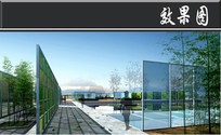 某植物公园视觉园效果图