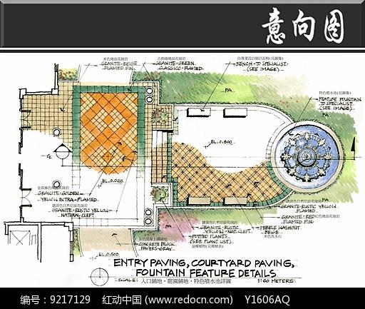 原创设计稿 方案意向 景观套图 南京某别墅特色喷水池平面图  请您
