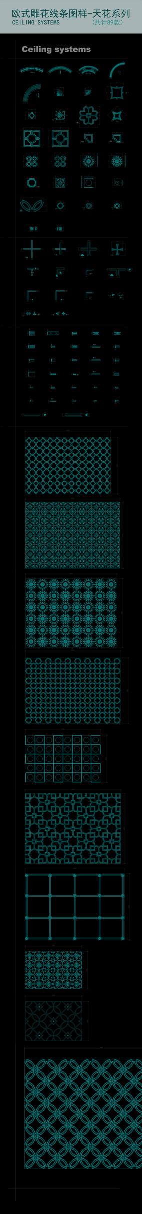 欧式雕花线条图样-天花系列