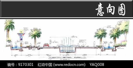原创设计稿 方案意向 手绘素材 深圳某小区中心广场剖面图  请您分享