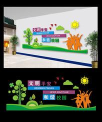 矢量校园文化墙