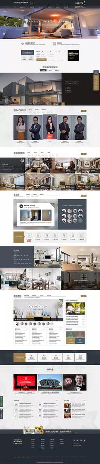 室内家装公司首页网页设计 PSD
