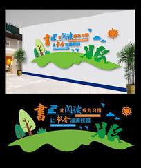 小学校园文化墙雕刻