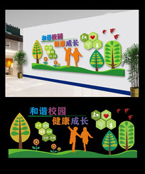 小学校园文化展示墙