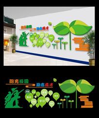 校园文化背景文化墙