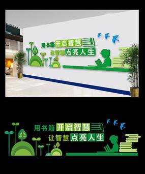 校园文化雕刻背景墙