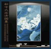 新中式国画装饰画