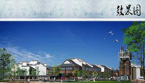 新中式商业街街景效果图 JPG