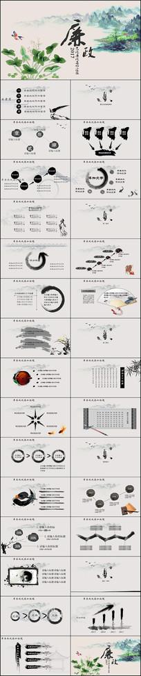 中国风通用PPT