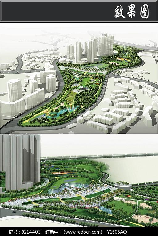 重庆儿童公园鸟瞰图图片