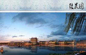 中式商業古街沿湖效果圖 JPG