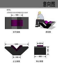 V形景观凳设计