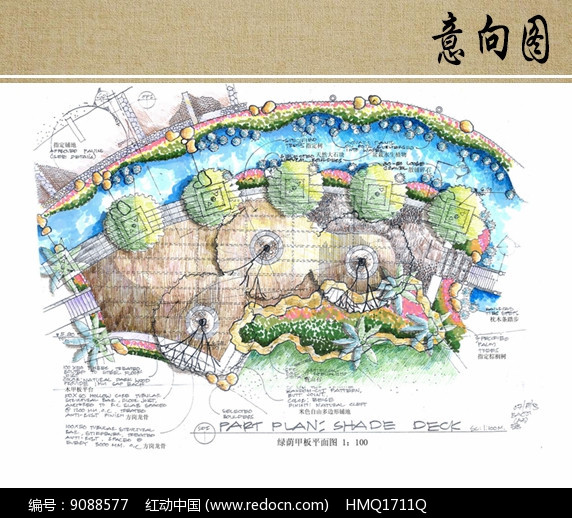 原创设计稿 方案意向 景观彩平 滨水节点平面图  请您分享: 素材描述图片