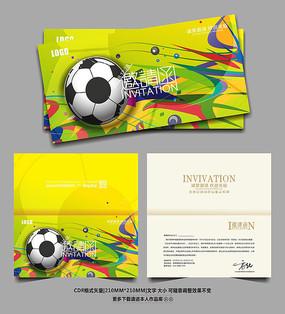 足球消极比赛_邀请参加会议的函_足球比赛邀请函