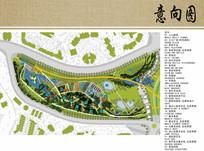 儿童公园景观设计平面图 JPG