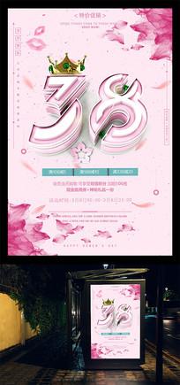 粉色38妇女节C4D海报 PSD