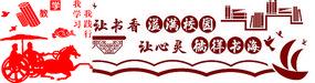 高端红色校园文化墙